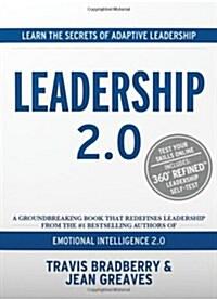 [중고] Leadership 2.0 (Hardcover)