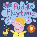 Peppa Pig: Puddle Playtime : A Touch-and-Feel Playbook (Board Book)