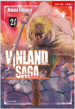 빈란드 사가 Vinland Saga 21