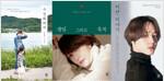 [세트] 수선화에게 + 생일 그리고 축복 + 이런 이야기 (굿리드 에디션) - 전3권