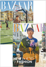 바자 Bazaar Korea A형 2019.2 (표지 : 공유) (표지 2종 중 1종 랜덤)