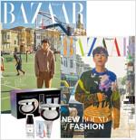 바자 Bazaar Korea B형 2019.2 (표지 : 공유) (표지 2종 중 1종 랜덤)