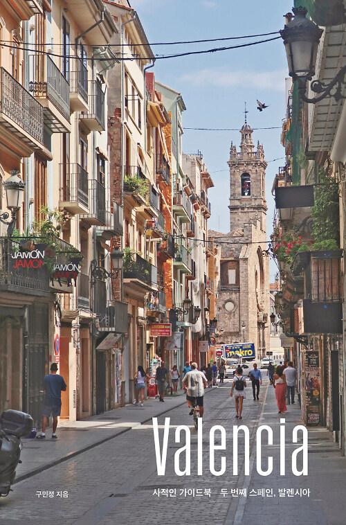 사적인 가이드북 두 번째 스페인, 발렌시아