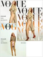 보그 Vogue Korea 2019.2 (표지 3종 중 1종 랜덤)