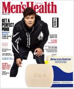 맨즈 헬스 Men's Health 2019.2
