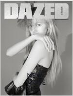 데이즈드 앤 컨퓨즈드 Dazed & Confused Korea D형 2019.2 (표지 : 블랙핑크 리사 B형) (부록없음)