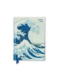 Hokusai Great Wave Pocket Diary 2020 (Diary, New ed)