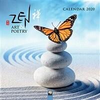 Zen Art & Poetry Wall Calendar 2020 (Art Calendar) (Calendar, New ed)
