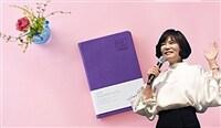 김미경 언니의 따끈따끈 다이어리