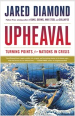 Upheaval : Turning Points for Nations in Crisis (Paperback, Deckle Edge)