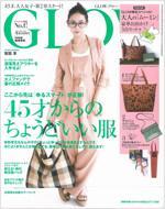 GLOW (グロウ) 2019年 04月號 (雜誌, 月刊)