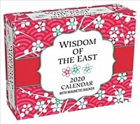 Wisdom of the East 2020 Mini Day-To-Day Calendar (Daily)