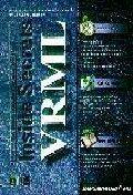 (Inside secrets)VRML