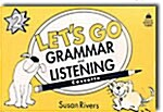 Lets Go Grammar and Listening 2 (Tape 1개, 2nd Edition)