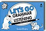 Lets Go Grammar and Listening 3 (Tape 1개, 2nd Edition)