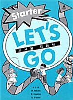 Lets Go Starter (Paperback, Teacher Book 한글판)