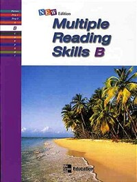 New Multiple Reading Skills B (Paperback, Colored Edition)
