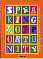 SPEAKING OPPORTUNITY