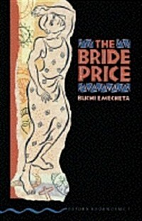 Oxford Bookworms Library 5 : The Bride Price (Paperback)