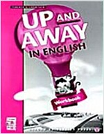 Up and Away in English: 1: Workbook (Paperback)