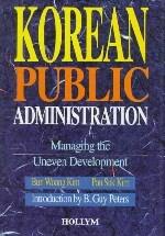 Korean public administration : managing the uneven development