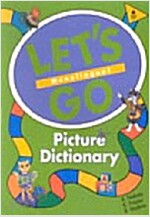 Let's Go Picture Dictionary: Monolingual English Edition (Paperback)