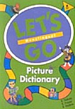Lets Go Picture Dictionary: Monolingual English Edition (Paperback)