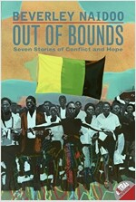 Out of Bounds: Seven Stories of Conflict and Hope (Paperback)