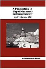 A Foundation in Nepali Grammar (Paperback)