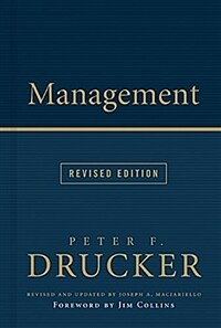 Management (Hardcover, Revised)