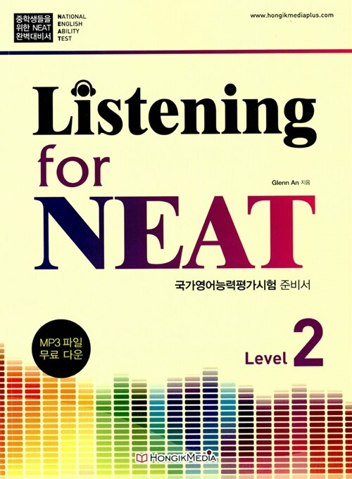 Listening for NEAT Level 2