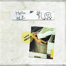 로꼬 - EP앨범 HELLO