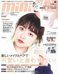 mini(ミニ) 2019年 04月號 [雜誌]