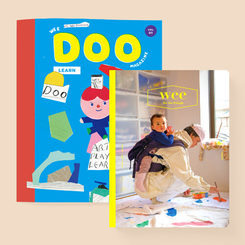 위매거진 Vol.12 + 위두 WEE DOO Vol.1