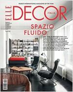 Elle Decor (월간 이탈리아판): 2019년 02월호