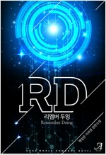 RD: 리멤버 두잉(Remember Doing)