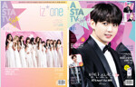 아스타 TV (ASTA TV) + style A형 2019.3 (앞표지 - 방탄소년단 정국 / 뒤표지 - 아이즈원)