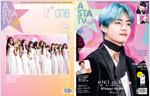 아스타 TV (ASTA TV) + style B형 2019.3 (앞표지 - 방탄소년단 뷔 / 뒤표지 - 아이즈원)