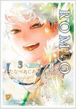 ROMEO 3 (ジュネットコミックス) (コミック)