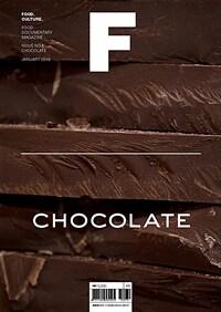 매거진 F (Magazine F) Vol.06 : 초콜릿 (Chocolate)