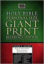 KJV Personal Size Giant Print Reference Bible (Hardcover, Compact, Large Print)