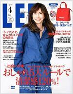 LEE(リ-) 2019年 04 月號 [雜誌]