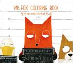 Mr.Fox Coloring Book