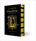 Harry Potter and the Prisoner of Azkaban - Hufflepuff Edition (Hardcover)
