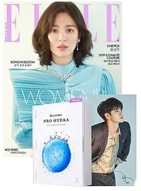 엘르 Elle D형 2019.3 (표지 : 송혜교)