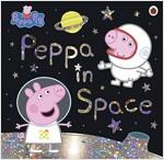 Peppa Pig: Peppa in Space (Paperback)