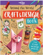 Around the World Craft and Design Book (Paperback)