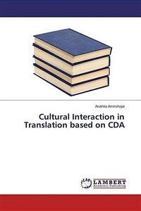 Cultural interaction in translation based on CDA
