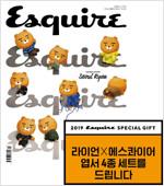 에스콰이어 Esquire B형 2019.3 (표지 : 라이언 커버 A형)