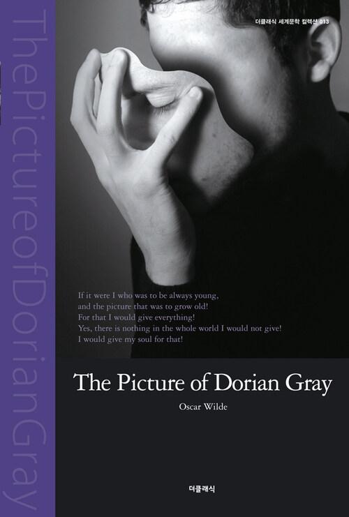 도리언 그레이의 초상 (영문판)